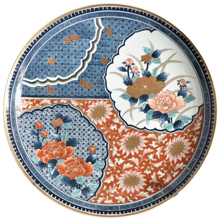 Large Japanese Imari Gilded Decorative Porcelain Charger