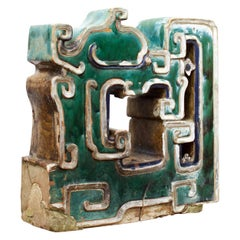 Late 17th Century Chinese Roof Tile