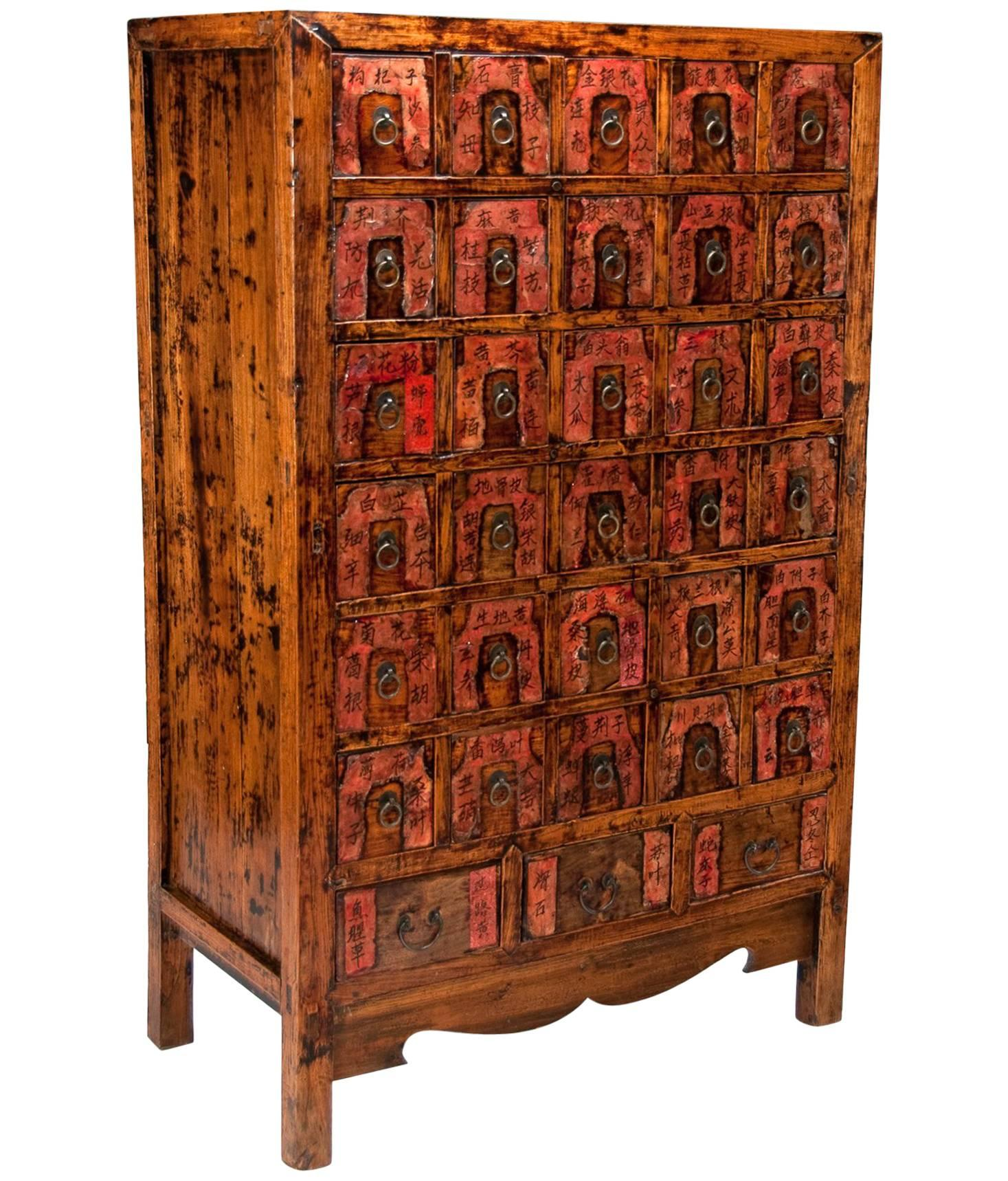 Asian Apothecary Cabinets - 28 For Sale at 1stdibs