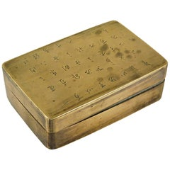 Chinese Brass Box with Engraved Poem