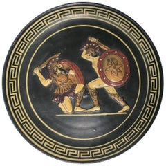 Vintage Greek Wall or Decorative Plate, Greece