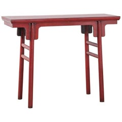 Early 20th Century Lacquered Chinese Altar Table