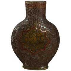 Rare Late 19th Century Enameled Glass Vase by Émile Gallé