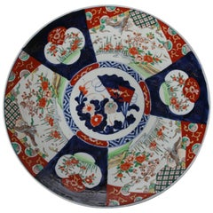 Antique Japanese Imari Porcelain Charger, Floral and Herons, 19th Century