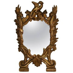 French, 19th Century Baroque Style Giltwood Mirror