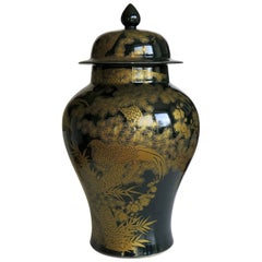 Large Chinese Porcelain Lidded Vase or Jar Monochrome Gilded Decoration, Qing
