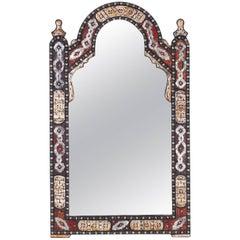 Large Antique Turkish Mirror