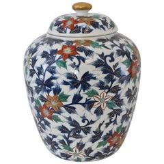 Japanese Contemporary Blue White Lidded Porcelain Jar by Shozan
