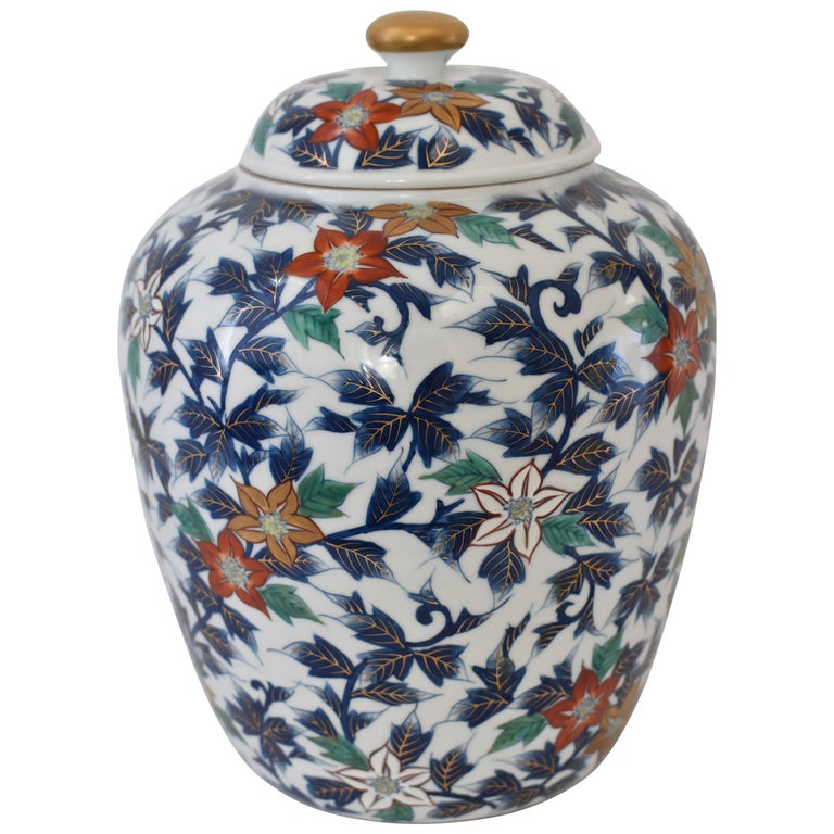 Japanese Lidded Ovoid Hand-Painted Porcelain Vase with Gilding by Shozan