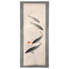 Japanese Scroll Swirl of Five Koi Fish Hand Painting on Silk, Signed Box