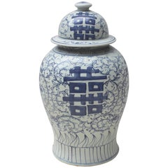 Chinese Blue and White Ceramic Lidded Jar