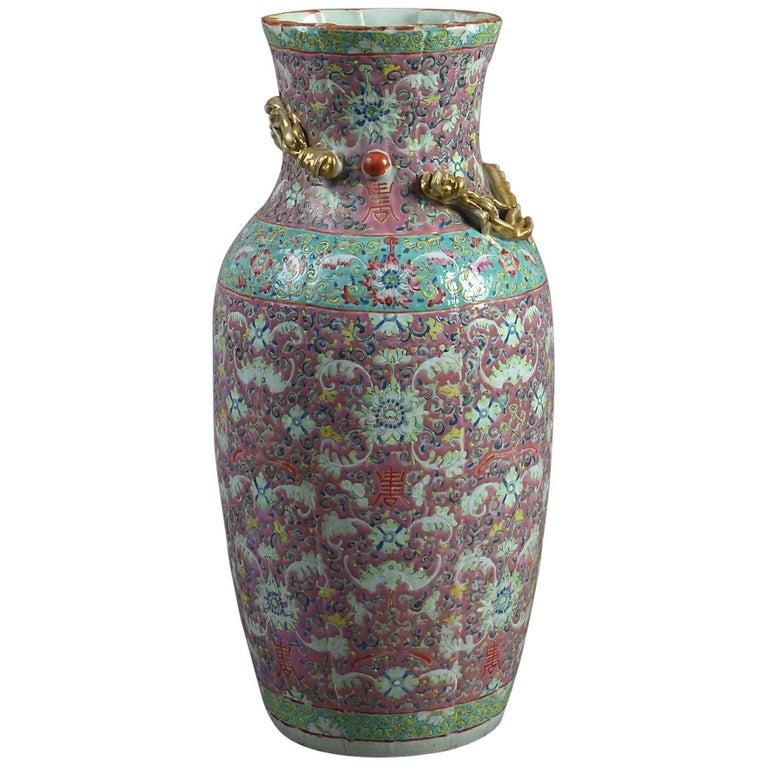 19th Century Pink Famille Rose Vase