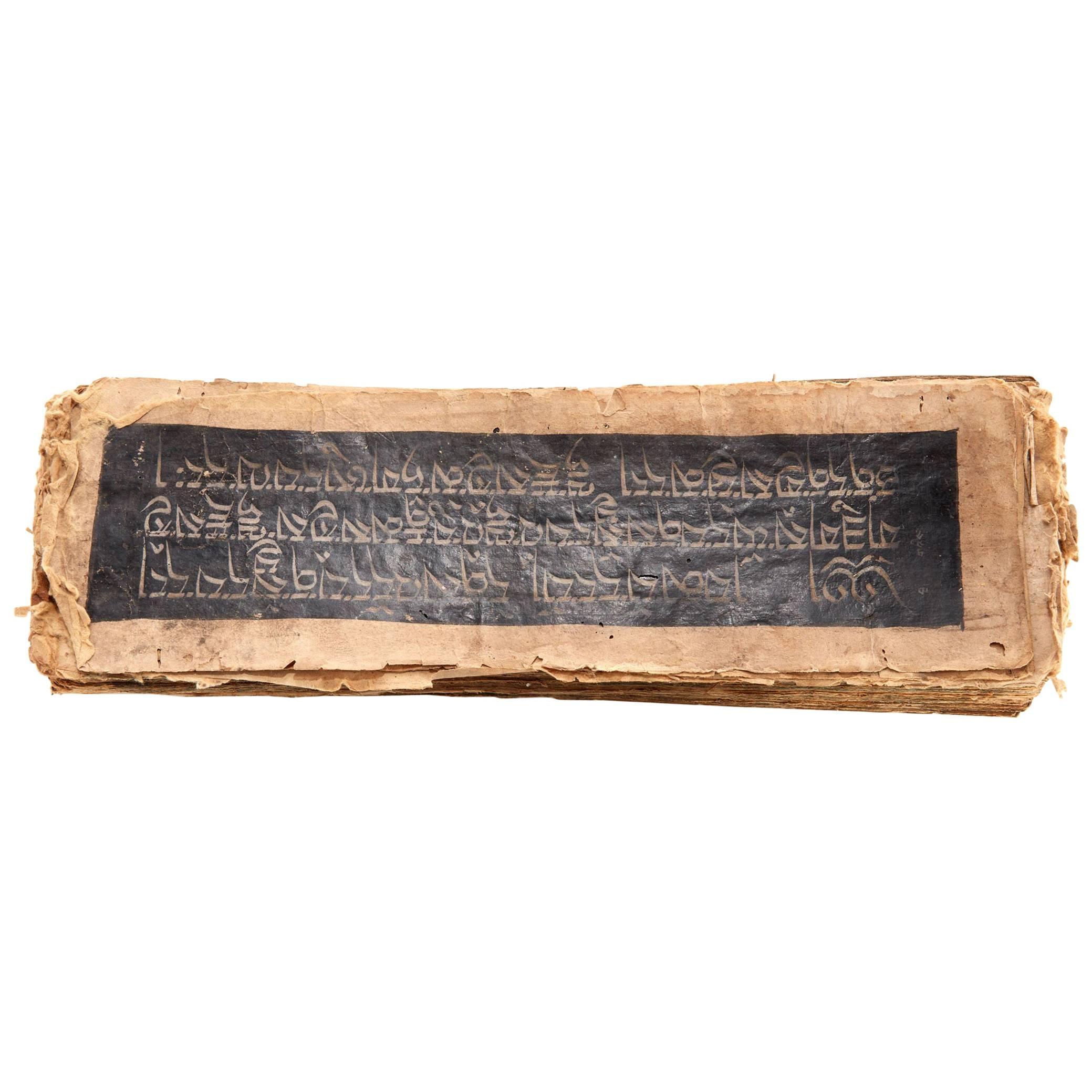 19th Century Sanskrit Prayer Book Pages