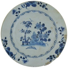 Chinese Qing Blue and White Porcelain Plate from Nanking Cargo Shipwreck