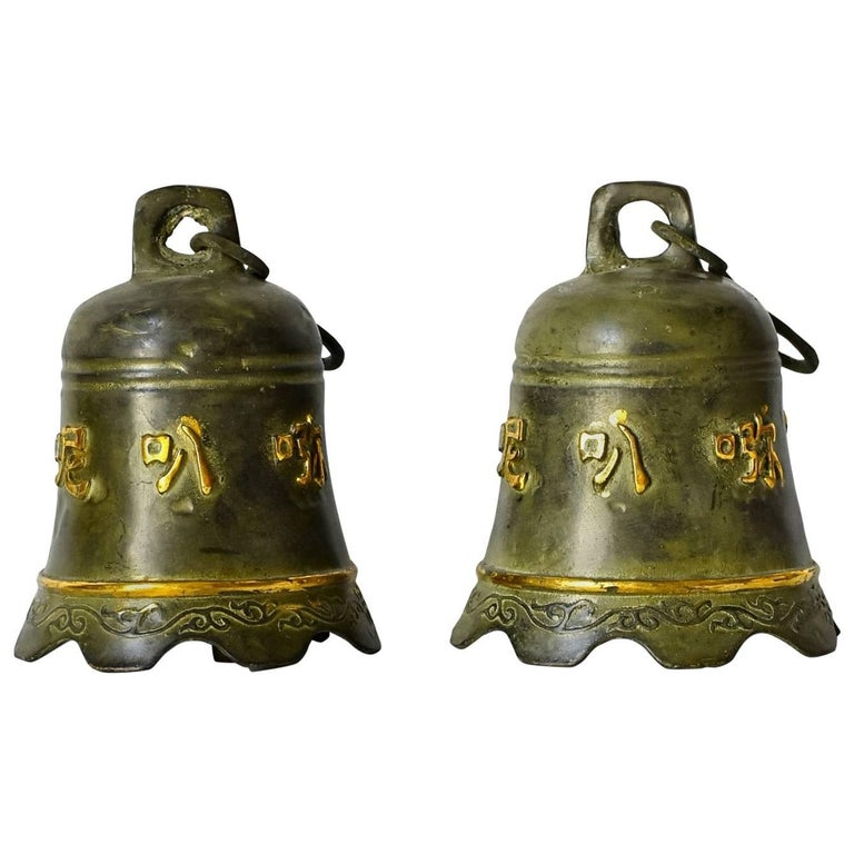 Pair of Bronze Temple Bells