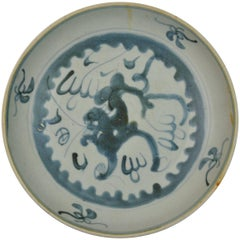 Chinese Ming Dynasty Blue and White Porcelain Plate, Early 17th Century