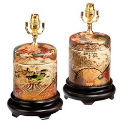 Pair of Crackleware Lamps