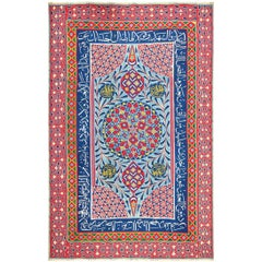 Antique Khayamiya Tent Panel Egyptian Textile. Size: 10 ft 5 in x 15 ft 9 in