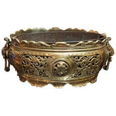 Cast Brass Reticulated Planter with Liner