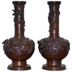 Pair of Large Japanese Dragon, Birds & Lotus Relief Bronze Vases Meiji Dynasty