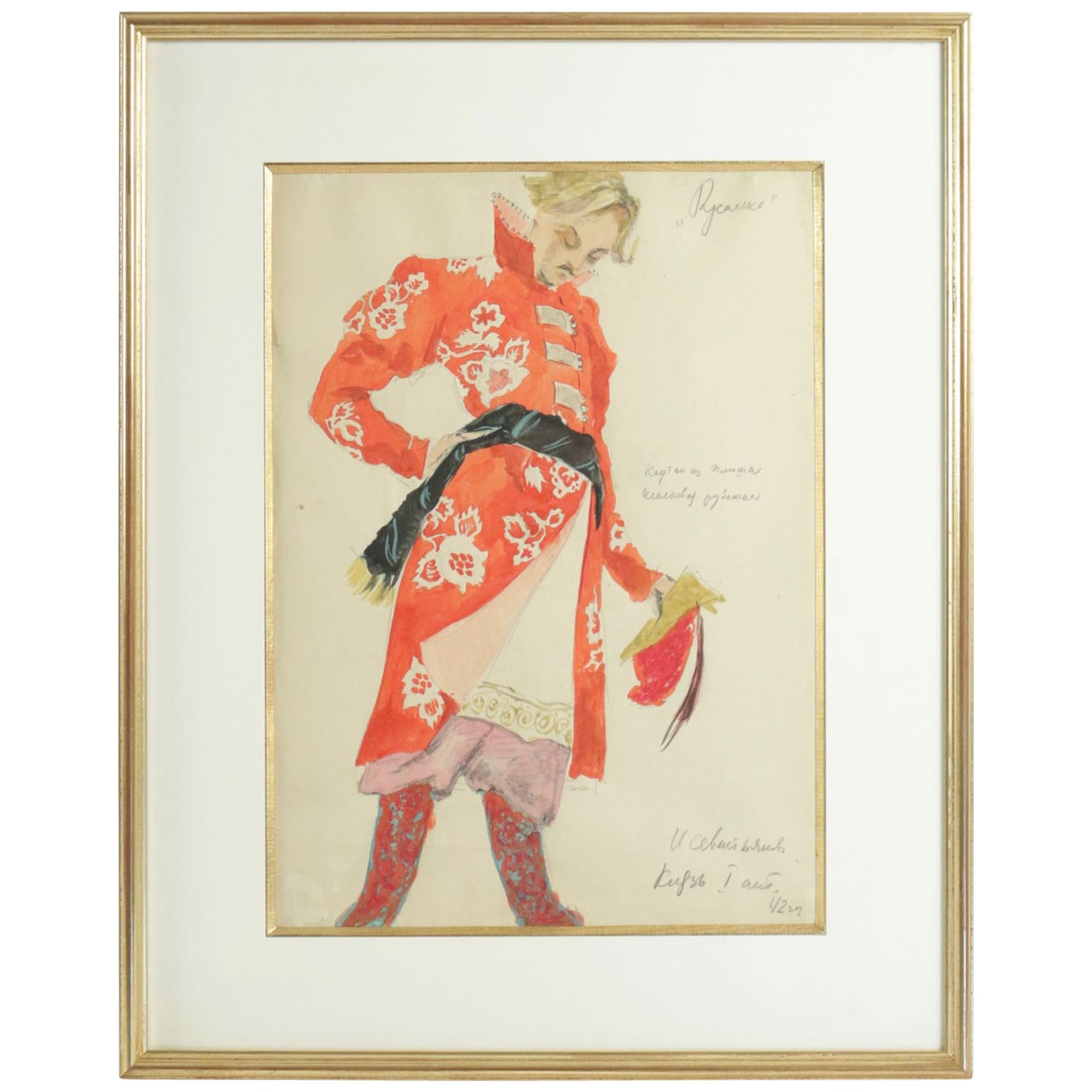 Watercolor Painting of a Russian Dancer from the Russian Theatre