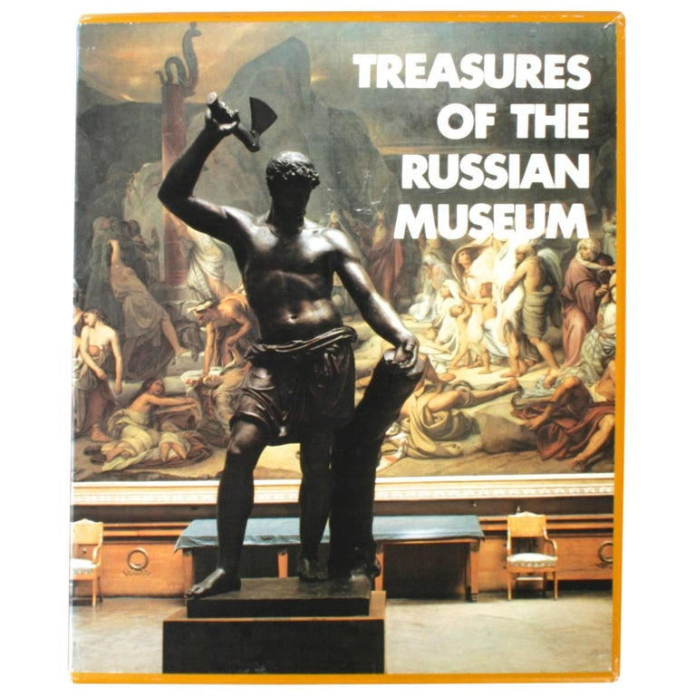 Treasures of the Russian Museum, First Edition