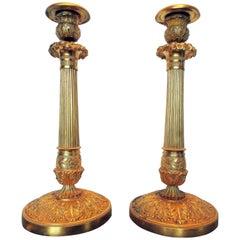 Pair of Gilt Brass Candlesticks, France, circa 1820, Charles X Period