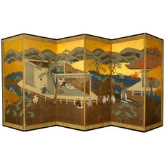 Vintage Six-Panel Screen, circa 1960