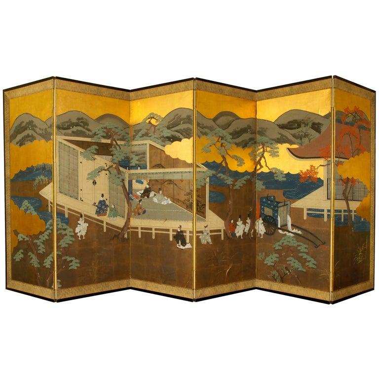 Vintage Six-Panel Screen, circa 1960 For Sale