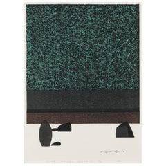 Japanese Stone Garden Woodblock Print by Kiyoshi Saito
