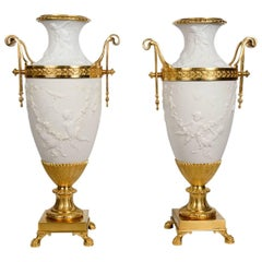 Pair of Gorgeous Bisquit and Bronze Vases