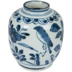 Chinese Blue and White Small Zhangzhou Porcelain Vase Made circa 1590