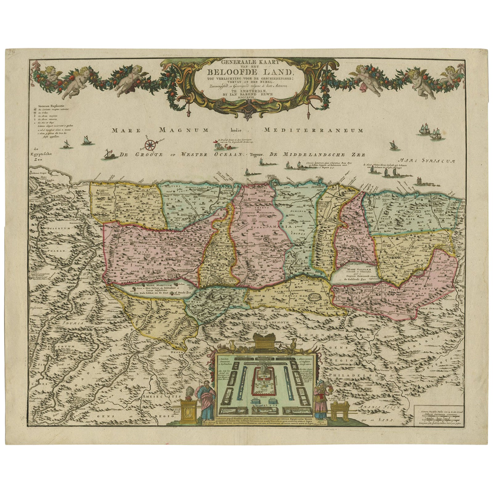 Antique Map of the Holy Land, Israel by J.B. Elwe, 1792