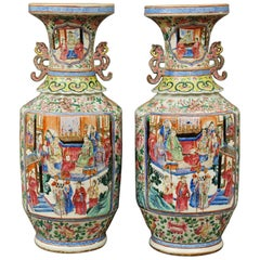 Large Pair of Famille Rose Baluster Vases