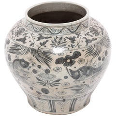 Chinese Fish and Fauna Onion Jar