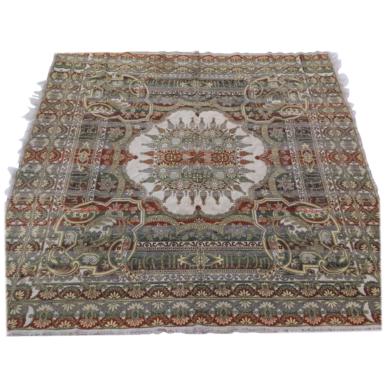 Granada, Islamic Spain Textile with Arabic Calligraphy