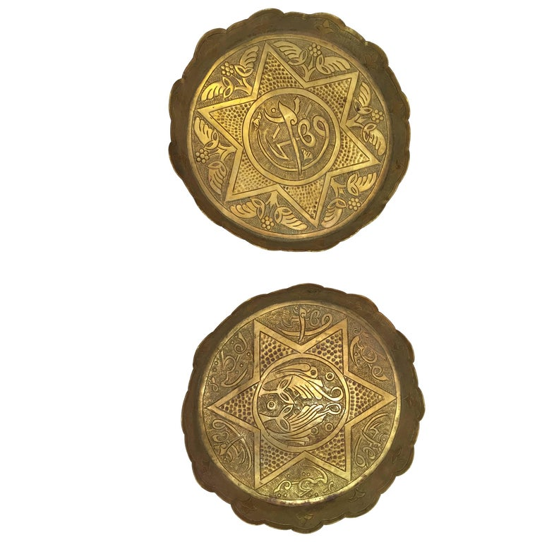 Pair of Small Round Middle Eastern Persian Brass Trays or Vide Poche