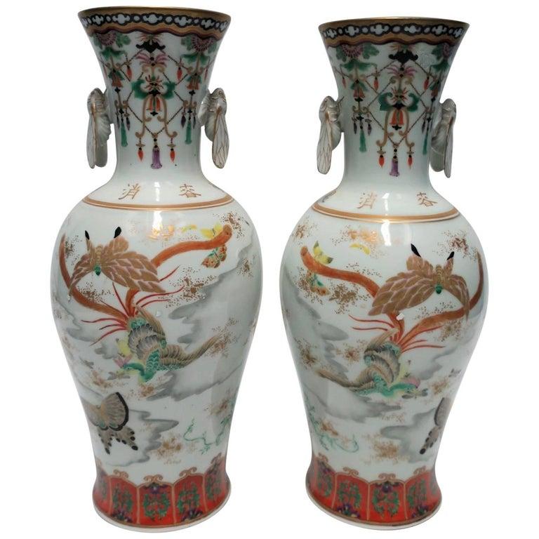 Pair Of 19th Century Japanese Porcelain Kutani Vases For Sale At 1stdibs