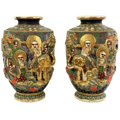 Pair of Satsuma Porcelain Vases, Relief Decor, Japan