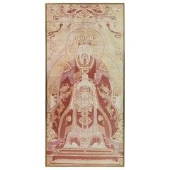 1970s Greg Copeland Asian Emperor Chromograph Print, Framed