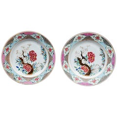 Chinese Export Famille Rose Porcelain Dishes, circa 1765-1775