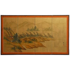 Japanese Four-Panel Screen of Tree Landscape on Gilt