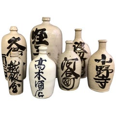 Collection of Antique Japanese Sake Bottles