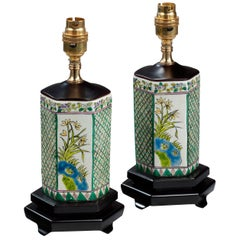 Pair of 20th Century Canton Design Hexagonal Lamps