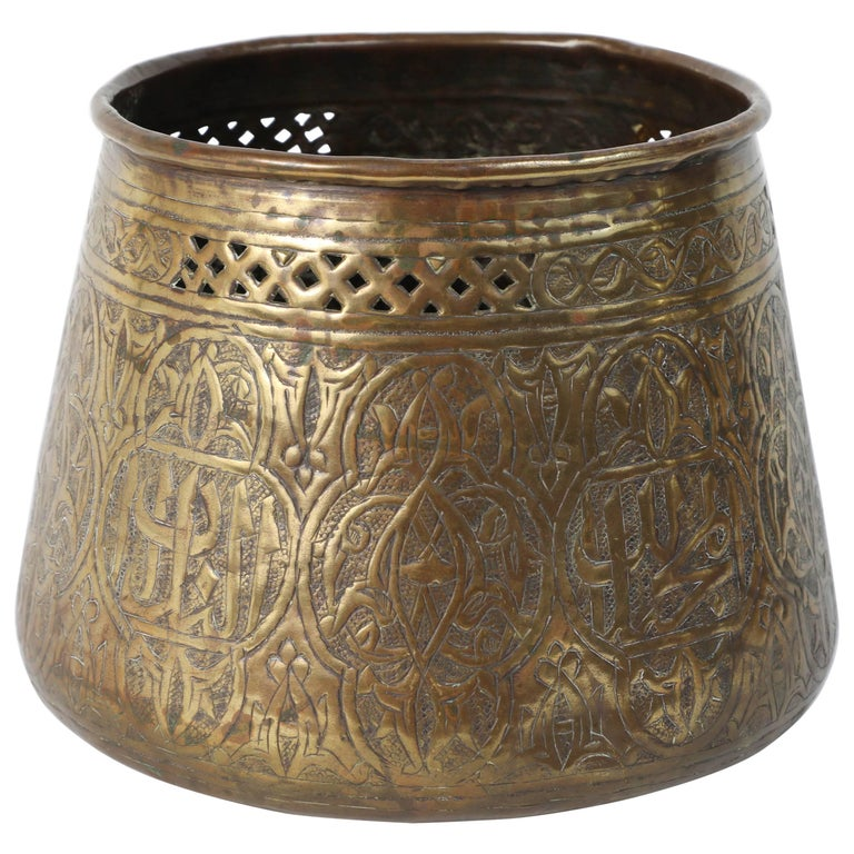 Middle Eastern Syrian Brass Islamic Art Bowl Engraved with Arabic Calligraphy For Sale