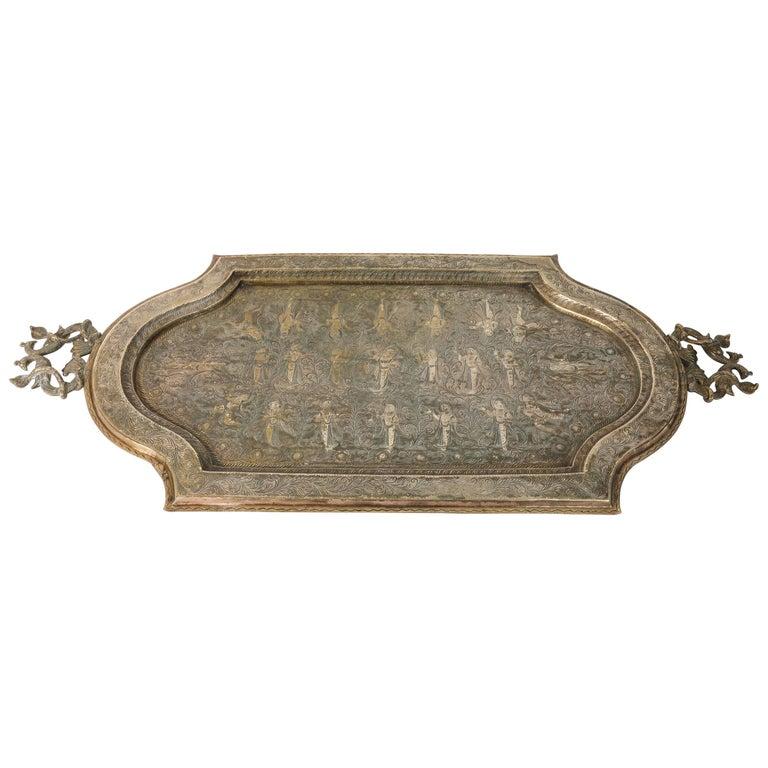 Antique Indian Mughal Rectangular Engraved Brass Tray