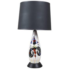 Midcentury Italian Table Lamp
