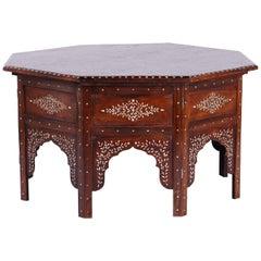 Syrian Inlaid Octagon Coffee Table