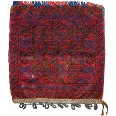 Handmade Antique Collectible Uzbek Bag ,1930s, 1C374