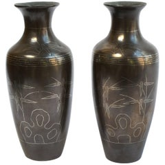 Pair of Chinese Shih So Vases